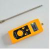 菌类水分测定仪    金针菇水份测湿仪