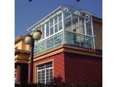 芭乐影院下载无锡 在阳光房触摸着阳光 享受午后的温暖与惬意