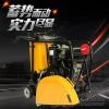 电启动钢筋混凝土路面切割机价格