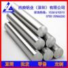 4032铝棒1.0mm,7075花枝铝棒/LY12耐腐蚀铝棒