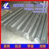 3003铝棒,6061高强度合金铝棒-5154易切削铝棒