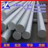 現貨直銷7A03鋁棒,3003耐沖壓鋁棒*4032耐磨損鋁棒