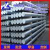 美国2011铝棒-5052优质抛光铝棒,高韧性7050铝棒