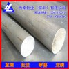 6082-T6铝棒/4032进口抗氧化铝棒3003抗折弯铝棒