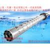 不锈钢深井泵150QH生产厂家