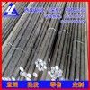 高品质3003铝棒,7075六角耐腐蚀铝棒/2024超硬铝棒