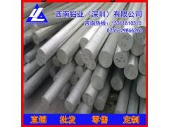 长期供应4032铝棒,3003直花铝棒铝棒*7050拉花铝棒