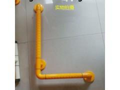 香草app在线观看福建漳州卫生间直角扶手厂家经销商