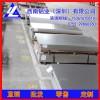 高品質440耐沖壓不銹鋼板*316高拉力螺絲不銹鋼板制造商