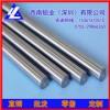 供應批發409耐磨損不銹鋼棒,310耐熱可焊接不銹鋼棒切割