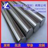 301高韌性耐腐蝕不銹鋼棒-2205空心耐沖擊不銹鋼棒批發商