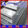 批發直銷5154鋁板-LY12耐壓鋁板,進口6063模具鋁板