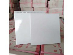 类似荔枝视频一样的软件河南众光耐酸砖生产厂家 耐酸瓷砖耐酸胶泥6