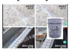 湖南省湘潭市百丰鑫聚氨酯冷灌缝胶保护路面显灵通