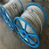 防扭钢丝绳 防扭钢丝绳价格 防扭钢丝绳批发 编织钢丝绳