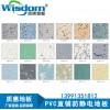 西安直铺PVC防静电地板 直铺式防静电地板厂家 质惠地板