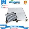 西安陶瓷全钢防静电地板 600架空活动防静电地板 质惠地板