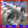 無錫5154鋁線*1090高純度彈簧鋁線,6063耐腐蝕鋁線