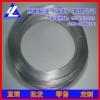 7050鋁線/5052優質鋁線,1A93電纜鋁線0.33mm