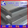 4032铝板4.1mm,7075铸造铝板/6061大规格铝板