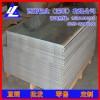 供應5052鋁板,2024拉伸鋁板25mm-7050超寬鋁板