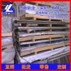 4032鋁板,6262高精度大規格鋁板/3003抗氧化鋁板