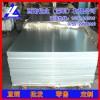 大量批發LY12鋁板,7154超寬耐高溫鋁板4032鑄造鋁板