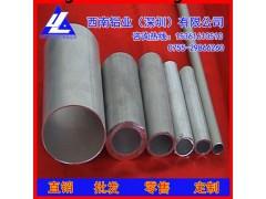 3003鋁管LY12耐高溫鋁管21*19mm4032超硬鋁管