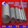 3003铝管LY12耐高温铝管21*19mm4032超硬铝管