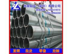 高強度5083鋁管-進口6063焊接鋁管,高拉力7154鋁管