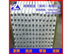 湘潭6082鋁管/4032厚壁鋁管3003異型鋁管7*4mm