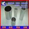 7050铝管12*3mm5052四方铝管,2011易切削铝管
