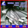高導電3003鋁排,7075鋁鎂可拉伸鋁排-2024耐磨鋁排