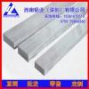山东6262铝排-5056铝排6*90mm高导电4032铝排