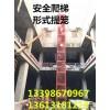 泽晟路桥墩坑施工通用优质施工梯笼
