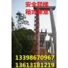优质安全爬梯泽晟路桥墩坑施工通用