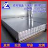 7050铝板*5056进口耐腐蚀铝板,3004耐酸碱铝板