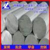 高强度LY12铝棒,7075国标直径铝棒-3003耐冲压铝棒