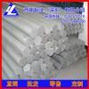 6061铝棒,高韧性4032耐冲击铝棒/5056耐高温铝棒