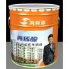 建筑涂料济南厂家 供应外墙真石漆 丙烯酸外墙乳胶漆