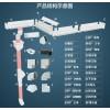 鋁合金天溝溝槽廠家直銷定制排水管