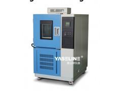 选购恒温恒湿试验箱的方法有哪些?