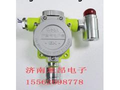 2019年工业型乙醇酒精气体报警器-可实时监测气体浓度