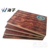 绿地品牌建筑模板酚醛红板江苏海子木业厂家