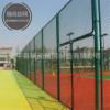 綠色學校球場圍欄網 籃球場組裝式圍欄網 體育場勾花護欄網