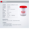 惠州漢高真空吸塑膠型號3139、櫥柜、移門模、壓門