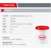 淡水Henkel真空吸塑膠 型號:1011