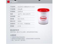 惠州Henkel真空吸塑膠型號:3139、櫥柜、移門模、壓門
