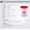 惠州Henkel真空吸塑胶型号:3139、橱柜、移门模、压门