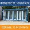 中辉绿建 移动卫生间 集装箱 厂家直销